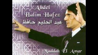 كوكتيل رائع من اجمل الاغاني عبد الحليم حافظ ❤❤❤  Cocktail songs of Abdel Halim Hafez