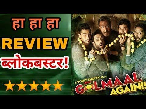 Xxx Mp4 Golmaal Again Movie Review Ajay Devgan Parineeti Chopra Rohit Shetty Public Reaction 3gp Sex