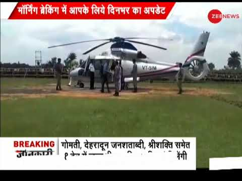Xxx Mp4 Morning Breaking PM Modi To Address Farmer S Rally In West Bengal S Midnapore 3gp Sex