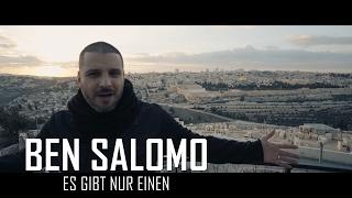 BEN SALOMO - ES GIBT NUR EINEN [ENG SUB]   RAP AM MITTWOCH PREMIERE (4K VIDEO)