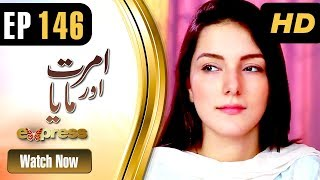 Drama | Amrit Aur Maya - Episode 146 | Express Entertainment Dramas | Tanveer Jamal, Rashid Farooq
