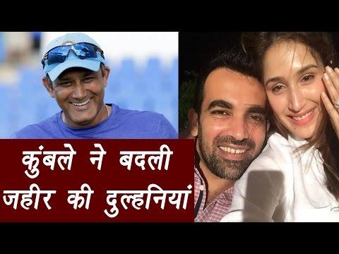 Anil Kumble tags wrong Sagarika while congratulating Zaheer Khan| वनइंडिया हिन्दी