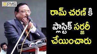 Yandamuri Controversial Comments on Ram Charan || Ram Charan Plastic Surgery - Filmyfocus.com