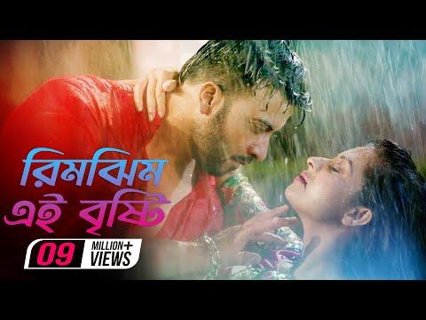 Xxx Mp4 Rim Jhim Full Video Song Shakib Khan Bubly Mohammed Irfan Rangbaaz Bengali Movie 2017 3gp Sex
