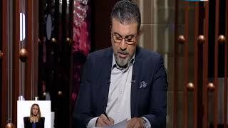 واحد من الناس | الحقونا البيت هايقع علينا.. استغاثة سكان منزل 14حارة صلاح بخيت المقاولين العرب