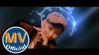 劉雨昕首張創作EP「XIN 」主打《Hot Party》官方MV (Official Music Video)