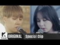 Download Video Special Clip Eden이든_i'm Still그 땔 살아 Feat. Kwon Jina권진아