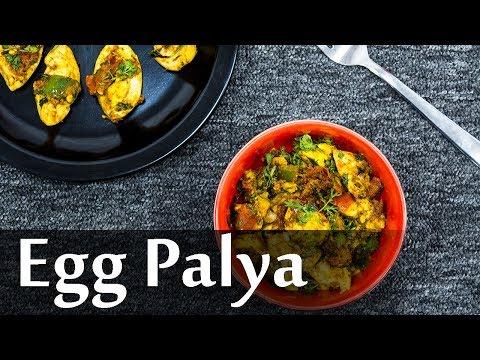 Xxx Mp4 How To Prepare Egg Palya Recipe Egg Palya Recipe Dry Egg Palya Recipe Boldsky 3gp Sex