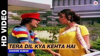 Tera Dil Kya Kehta Hai - Aashiq Hoon Baharon Ka   Kishore Kumar   Rajesh Khanna & Zeenat Aman