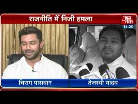 Tejaswi Yadav Attacks On Chirag Paswan And Ram Vilas Paswan Over Affidavit