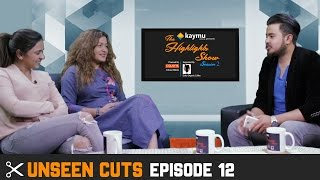 UNSEEN CUTS - Superstar REKHA THAPA & KRISHA CHAULAGAIN @ THE HIGHLIGHTS SHOW | Season 2 | Ep 12