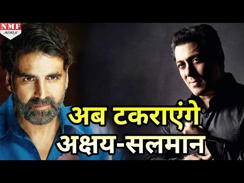 Xxx Mp4 अब Box Office पर टकराएंगे Salman Khan And Akshay Kumar 3gp Sex