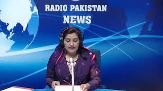 Radio Pakistan News Bulletin 10 PM  (14-12-2018)