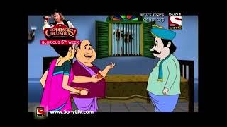 Gopal Bhar (Bangla) - গোপাল ভার (Bengali) - Ep 338 - Krishnachandrer Biye