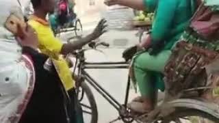 Kemne Mohila ti Rikshawala K Marlo || Bad girl From Bangladesh