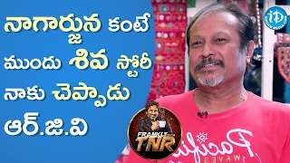 RGV First Narrated Shiva Film Story To Me - Jayanth C Paranjee || Frankly With TNR