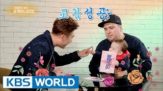 Interview with Sam Hammington & William [Entertainment Weekly / 2017.04.24]