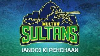 Multan Sultan Anthem 2019|Janoob ki Pehchaan|PSL-04|Ali Tareen|Multan Ke Sultan by Rustam Ali