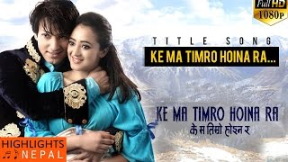 KE MA TIMRO HOINA RA - Official Title Song | Nepali Movie | Ft. Aaryan Adhikari, Mariska Pokharel