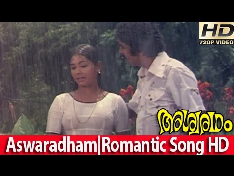 Thulaavarsha Melam ... KJ Yesudas & S Janaki Super  Hit Song - Malayalam Full Movie Ashwaradham [HD]