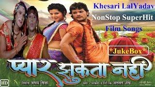 Beta Raur Pike Roj Karle Drama | Khesari Lal | NonStop SuperHit Film Songs JukeBox