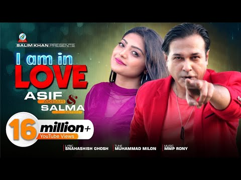 Xxx Mp4 Asif Salma I Am In Love আই এম ইন লাভ্ New Bangla Music Video 2018 L Sangeeta Official 3gp Sex