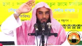 Bangla Waz: Rizik-er Chabi By Sheikh Motiur Rahman Madani
