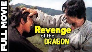 Revenge Of The Dragon (1972) | Sing Chen, Yung Henry Yu | English Kung Fu Movies