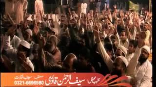 Hussain Zinda Baad by Naqabat Saif ur Rahman Qadri from sangla hill at Faisalabad