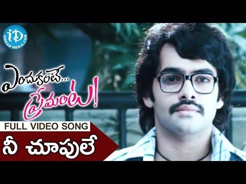 Xxx Mp4 Nee Choopule Song Endukante Premanta Movie Songs Ram Tamanna A Karunakaran 3gp Sex