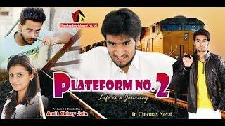 platform number 2 - life is a journey/ official movie 2015