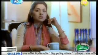 Bangla natok Kicu Vul Kicu Oviman by Thsan & Tisha