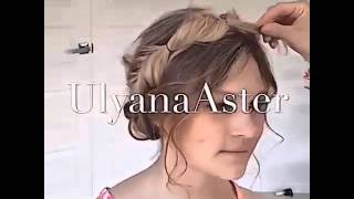 Best hairstyle for bride desigh by Ulyana Aster