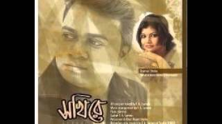 vitor kande by Swarnali & F A Sumon
