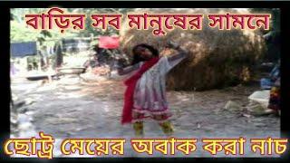 BANGLADESHI VILLAGE GIRL MIM DANS