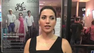 اکران پنجاه کیلو آلبالو - لس آنجلس - دریچه سینما