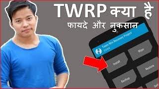 what is TWRP custom recovery in Android Mobile ? Advantage and Disadvantage ?  TWRP kya hai in hindi
