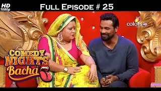Comedy Nights Bachao - Remo D'Souza, Dharmesh sir & Raghav - 27th February 2016 - Full Episode (HD)