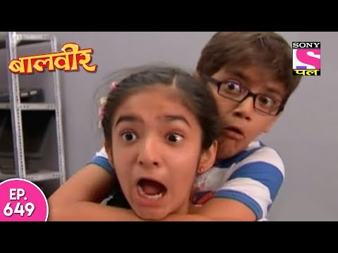 Xxx Mp4 Baal Veer बाल वीर Episode 649 4th July 2017 3gp Sex
