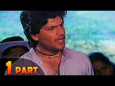 Xxx Mp4 Kab Tak Chup Rahungi 1988 Aditya Pancholi Amala Akkineni Hindi Movie Part 1 Of 10 HD 3gp Sex