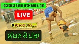 Lakhan Ke Padda (Kapurthala) North Federation Kabaddi Cup 03 Jan 2017 (Live)