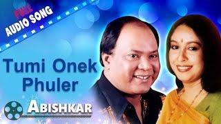 Tumi Onek Phuler | Abishkar | Mohammed Aziz & Anupama Deshpande | Bengali Love Songs