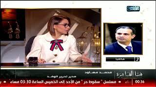 ا.محمد مهاود: الفيسبوك تطور من أداة للتواصل الاجتماعي لأداة لتشويه الأشخاص!