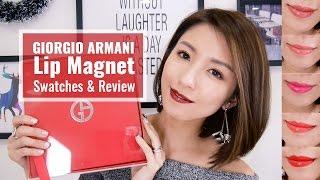 GIORGIO ARMANI奢華訂製柔霧純露 6色試色+心得分享。GIORGIO ARMANI Lip Magnet Swatches & Review ♥ Nancy