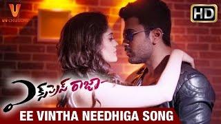 Express Raja Movie Songs   Ee Vintha Needhiga Song Trailer   Sharwanand   Surabhi   UV creations