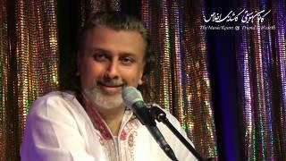 Vishal Vaid - TMR London special 2018 (Paimana bedeh) پیمــــانه بـــــده