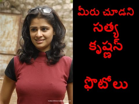 Satya krishnan rare and unseen video || మీరు చూడని వీడియో || latest