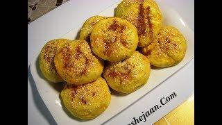 کلوچه مغردار Filled Cookies   Kolooche Maghzdar
