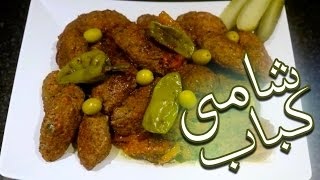 Shami Kebab| شامی کباب | Quick and easy