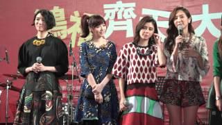 20160218中台灣元宵燈會 Popu Lady 全視頻